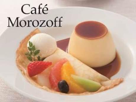 【オープニングスタッフ】梅田転居転勤なし、賞与年2回、洋菓子モロゾフのカフェスタッフ