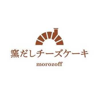 <未経験歓迎>モロゾフららぽーと沼津店新規スタッフ募集!  土日祝嬉しい手当てあり